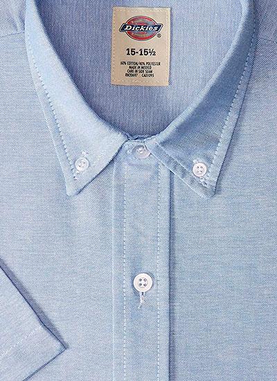 Рубашка из полиэстера